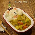 小熊洗澡咖喱饭