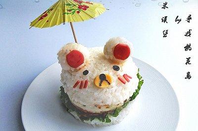 儿童餐小熊米汉堡