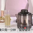 改善便秘最好的茶饮