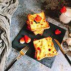 网红炭烧乳酪吐司 爱心早餐