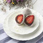 栗子红豆草莓大福
