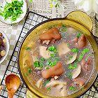 满满的胶原蛋白-五谷猪蹄莲藕汤