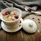 莲子红枣炖银耳
