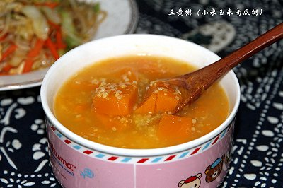 三黄粥(小米玉米南瓜粥)