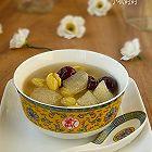 生梨红枣白果汤
