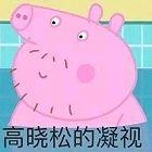 白果猪肚煲