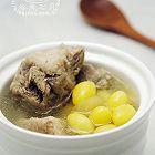 白果排骨汤