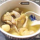 白果炖鸡汤
