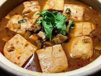 日式鲑鱼头味噌豆腐汤