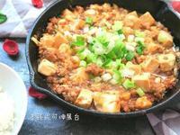 清蒸鲷鱼豆腐