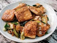 凉拌/香�豆腐