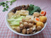 12道锋味锋式飞机餐:冰淇淋咖喱羊肉