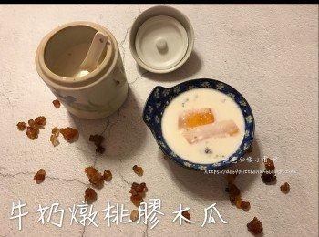 特级养颜糖水:牛奶炖桃胶木
