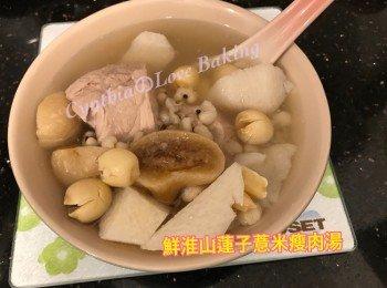 鲜淮山莲子薏米瘦肉汤