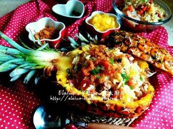 菠萝杂锦虾仁炒饭