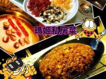 半生炒糯米饭