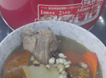 老黄瓜赤小豆扁豆煲猪骨汤