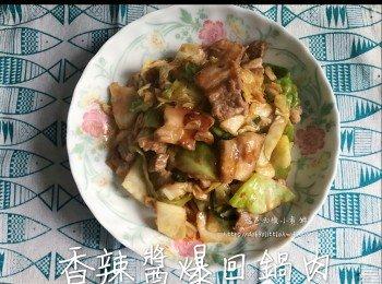 香辣酱爆回锅肉-送饭小菜