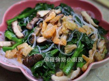 冬菇、瑶柱、虾米、粉丝、时蔬煲
