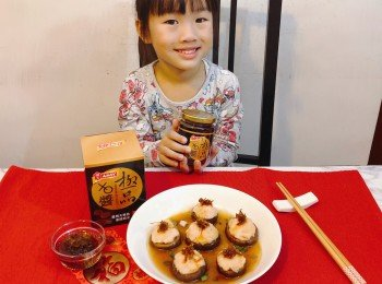 [贺年小菜] XO酱百花酿鲜菇