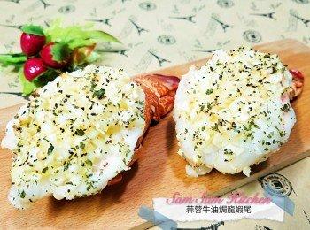 蒜蓉牛油�h龙虾尾