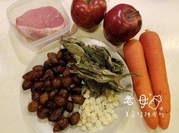 【止咳�I宝】龙�叶石黄皮苹果汤