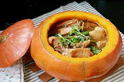 南瓜碗蒸鸡