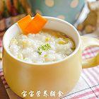 宝宝辅食-土豆二米肉焖饭