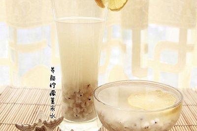 养颜柠檬薏米水