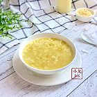 快手粗粮早餐:香浓甜玉米羹