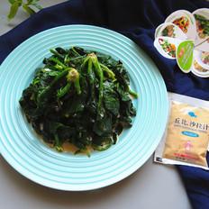 沙拉汁拌菠菜