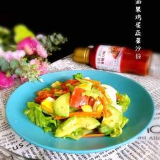 牛油果鸡蛋蔬菜沙拉