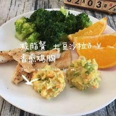 轻食减脂餐 土豆沙拉+香煎鸡胸