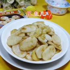 香蕉炒年糕