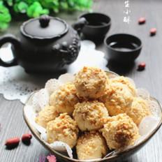 春节茶点―花生小酥
