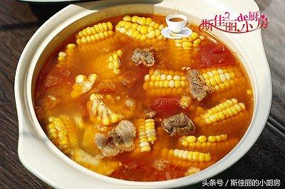 番茄玉米牛肉汤