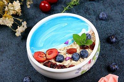 悠蓝能量碗冰淇淋