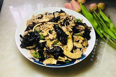 香菇木耳炒肉丝