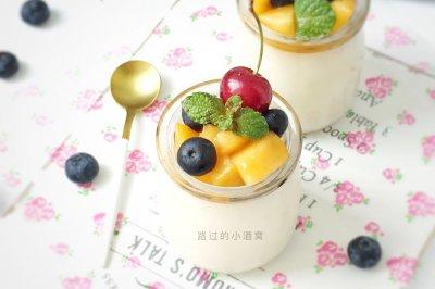 自制低糖水果酸奶(无菌粉版)