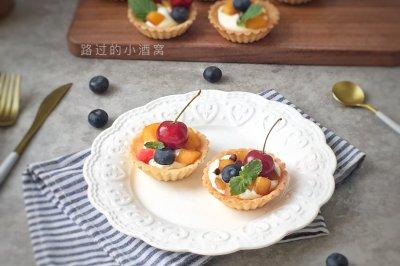 曲奇酸奶水果挞