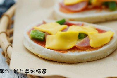 平底锅馒头披萨