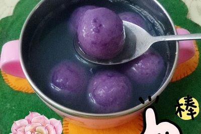 紫薯巧克力汤圆
