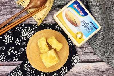 黄油芝心千层酥饼