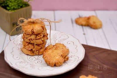 花生酱香酥饼