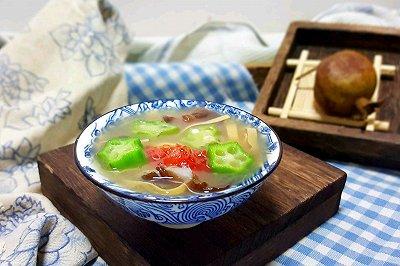 秋葵酸辣汤