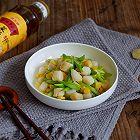 鲜贝玉米炒芦笋