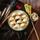 鸡汁白菜水饺