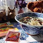 羊肉小白菜菌菇粉丝汤