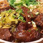 台式牛肉面:香浓好味有诀窍