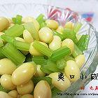 爽口小咸菜芹菜黄豆